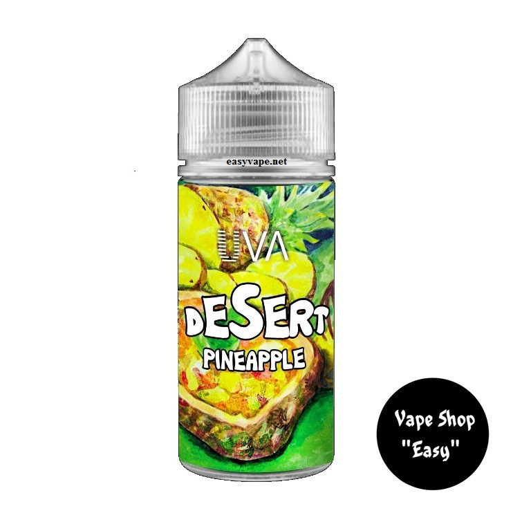 Desert Pineapple 100 ml жидкость для электронных сигарет.