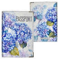 Обложка на паспорт Гортензия