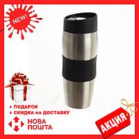 Термокружка металлическая с поилкой BN-40 черная (380 мл) | термостакан из нержавеющей стали | термочашка