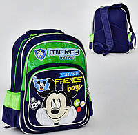 Школьный рюкзак Микки Маус тёмно-синий с ортопедической спинкой на 2 отделение и 3 кармана