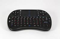 Беспроводная русская клавиатура с тачпадом mini i8 2.4G