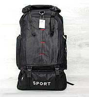Спортивный рюкзак туристический для мужчин черного цвета (50307н)