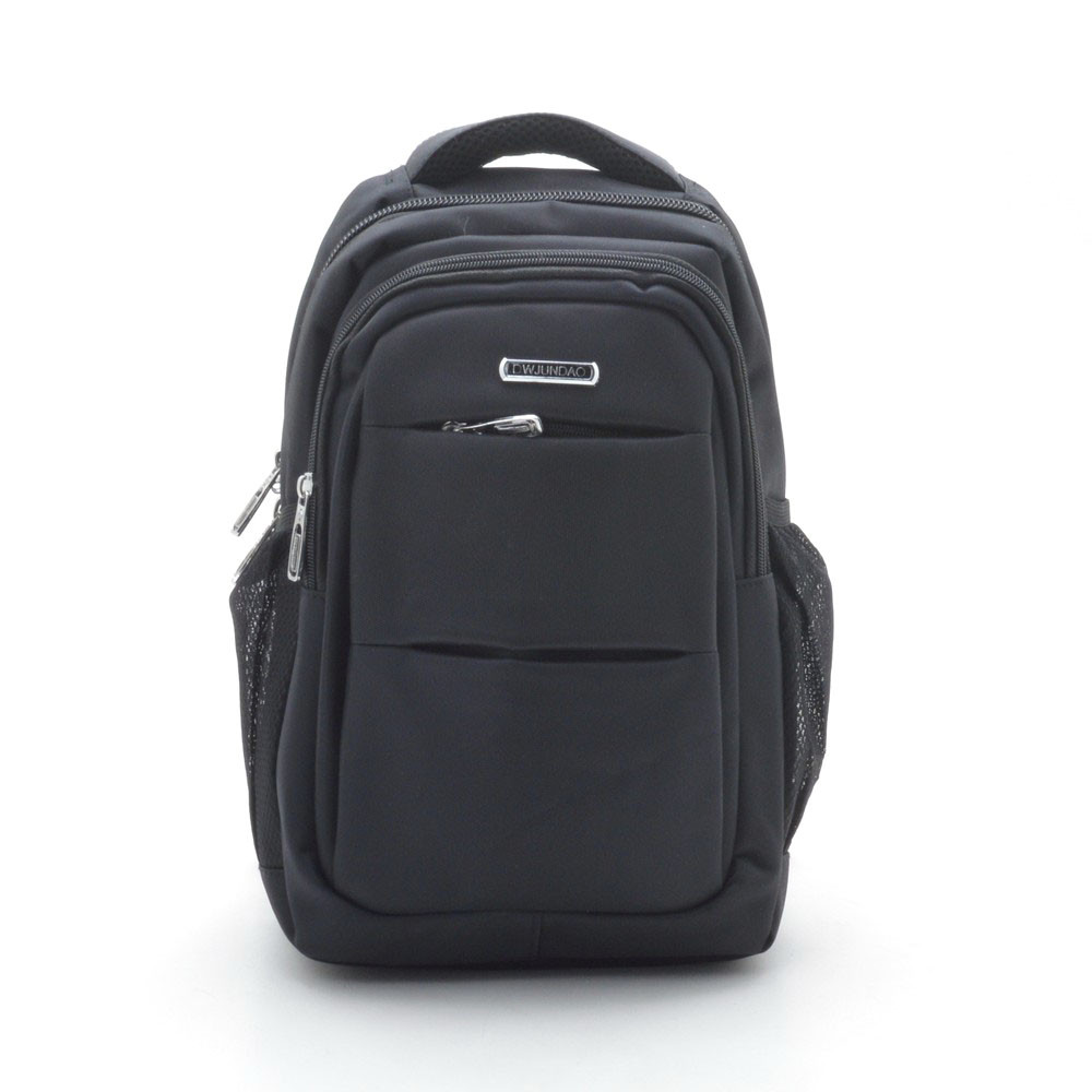 Рюкзак 863 черный