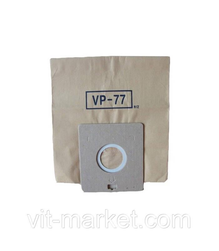 Оригінал. Мішок паперовий для пилососа Samsung VP-77 код DJ74-10123F, DJ74-10123C, DJ74-10123D