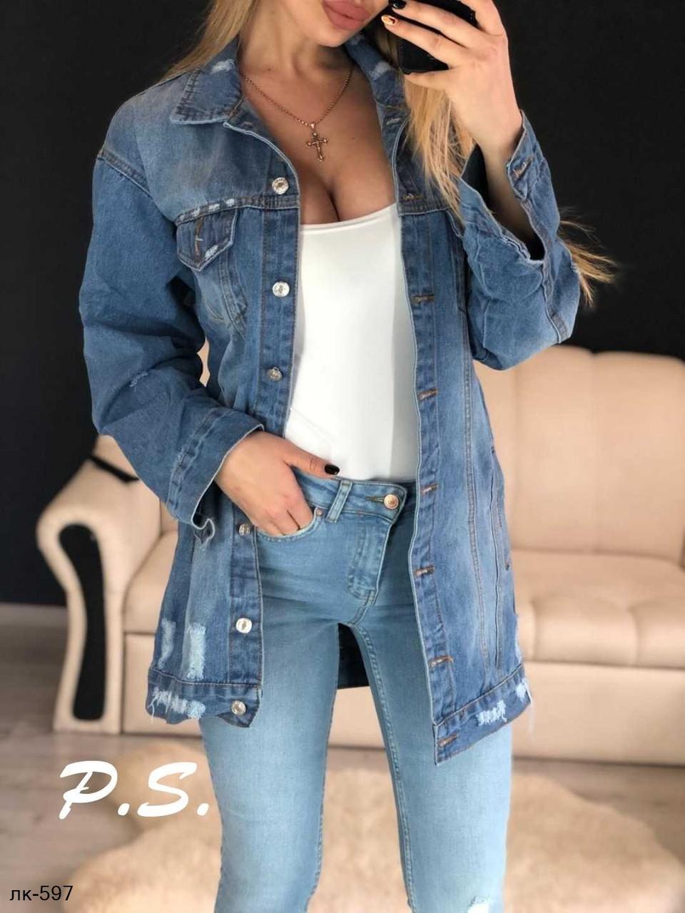 Удлиненная женская джинсовая куртка 2 цвета