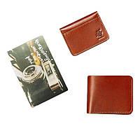 Подарочный набор кожаных аксессуаров BlankNote Коньяк Мехико (портмоне + визитница) BN-set-access-25