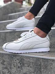 Мужские кроссовки Puma white. [Размеры в наличии: 41,42,43,44]
