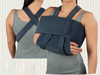 Бандаж для плеча универсальный  N24