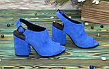 Женские замшевые босоножки на устойчивом каблуке, цвет электрик. 37 размер, фото 2
