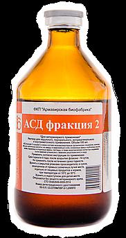 АСД 2Ф антисептик стимулятор Дорогова 2 фракция Армавирская биофабрика