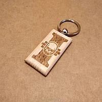 Деревянный брелок. Брелок на ключи. Оригинальный брелок.