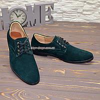 Мужские замшевые туфли на шнуровке, цвет зелёный. 43 размер