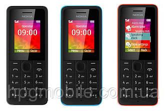Корпус для Nokia 106 с клавиатурой