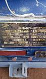 Асинхронний електродвигун ВАО 71-4 У2, фото 3