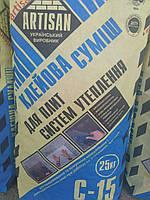 Клейова суміш ARTISAN C-15 УНИВЕРСАЛ