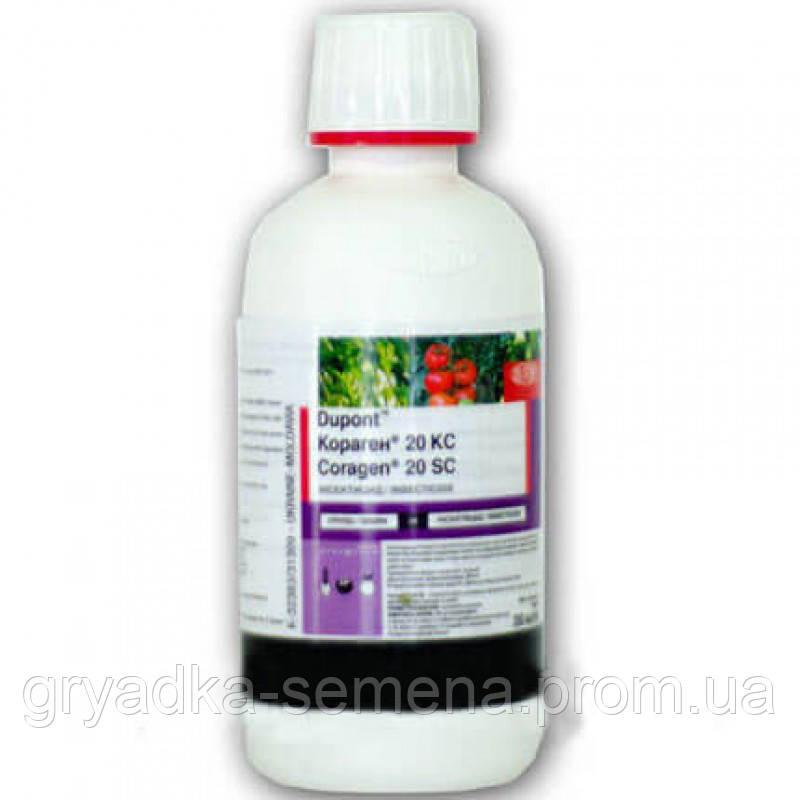 Инсектицид Дюпон Кораген® - 0.2 л, КС