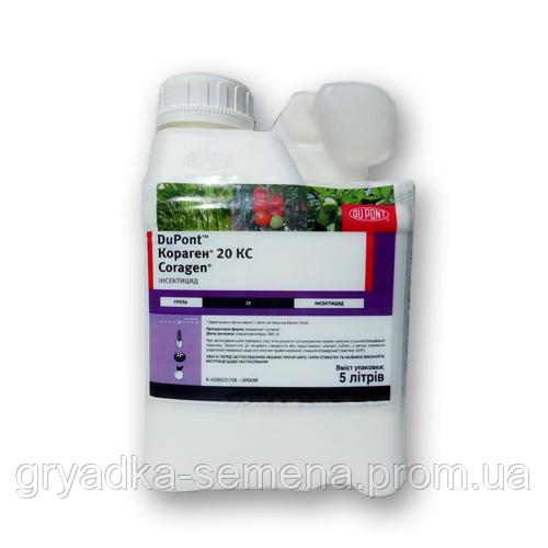 Инсектицид Дюпон Кораген® - 5 л, КС