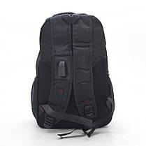 Рюкзак 1038 черный, фото 3