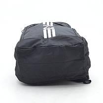 Рюкзак 1038 черный, фото 2