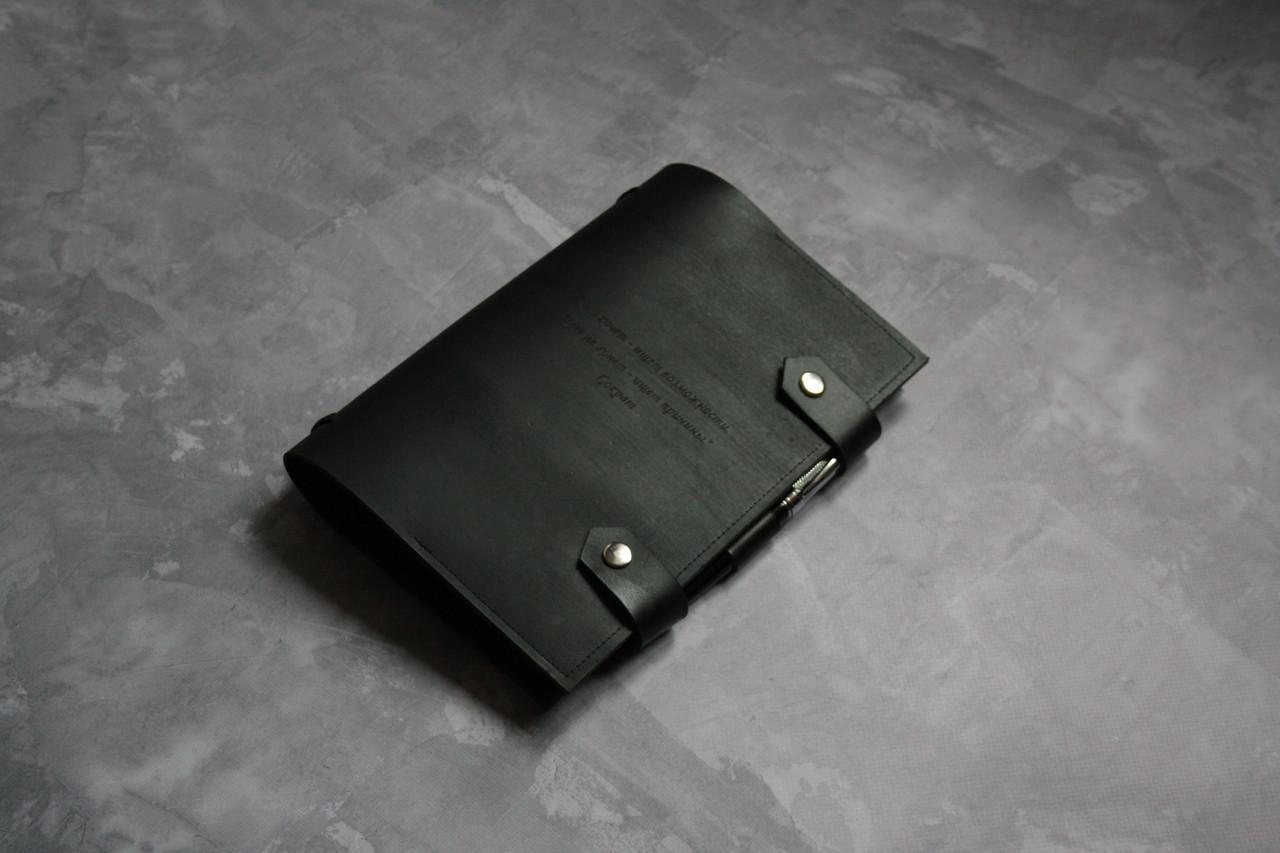 Кожаный блокнот со сменными тетрадями на 1 год