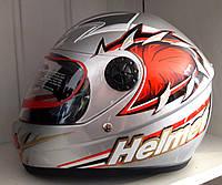 Шлем детский интеграл Mototeсh металлик серый