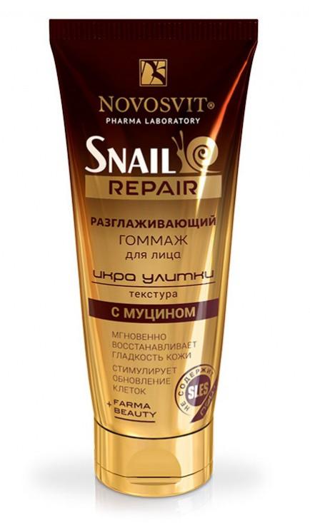 """Гоммаж Novosvit Snail Repair """"Икра улитки"""" для лица разглаживающий с муцином 70мл"""