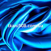 Атлас Яскраво -блакитний(40)