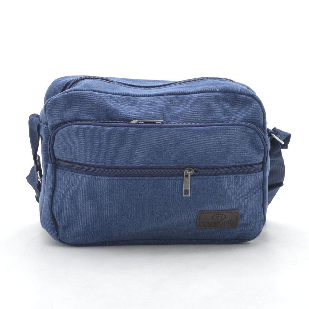 Мужская сумка YT (013) синяя