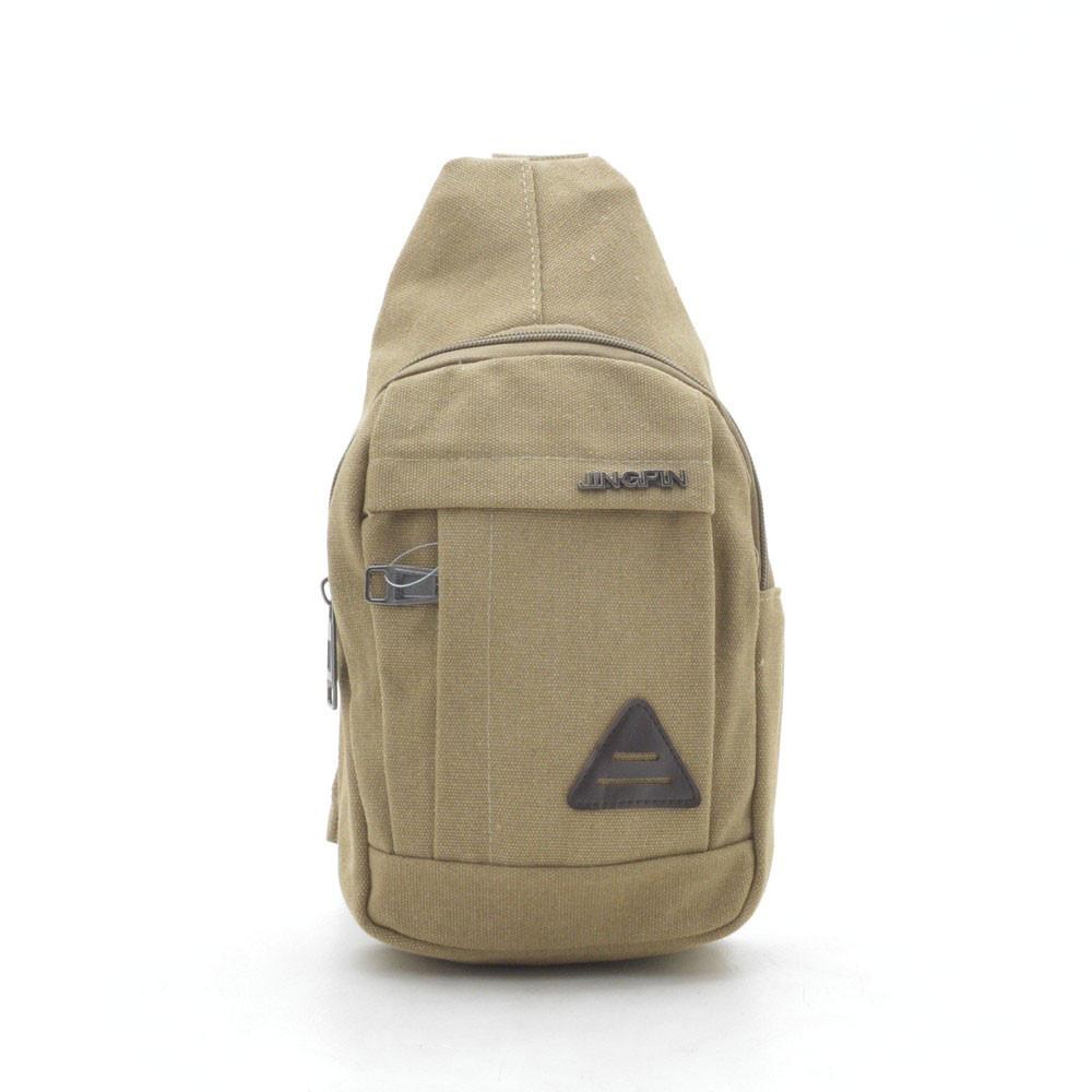 Мужская сумка 681 коричневая