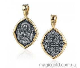 Серебряная ладанка с золотом Покрова
