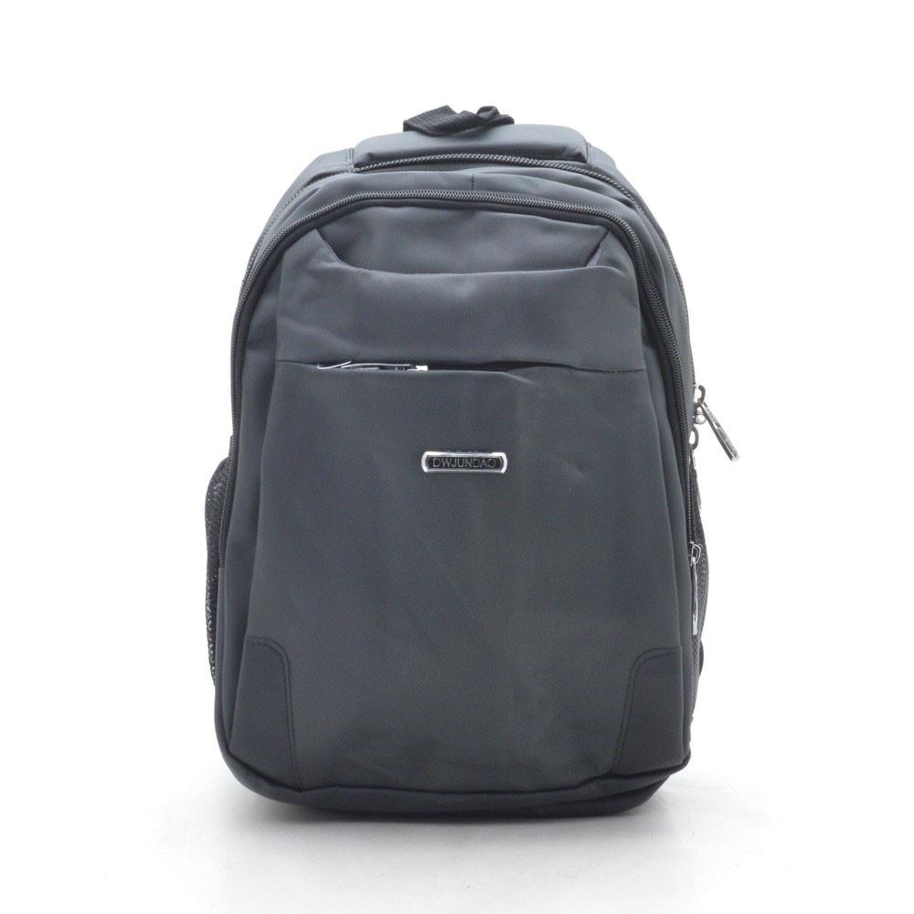 Рюкзак 868 серый