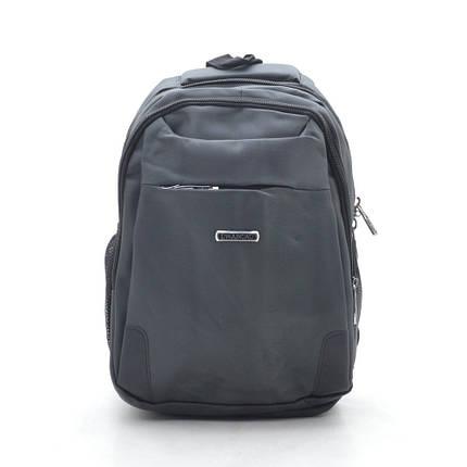 Рюкзак 868 серый, фото 2