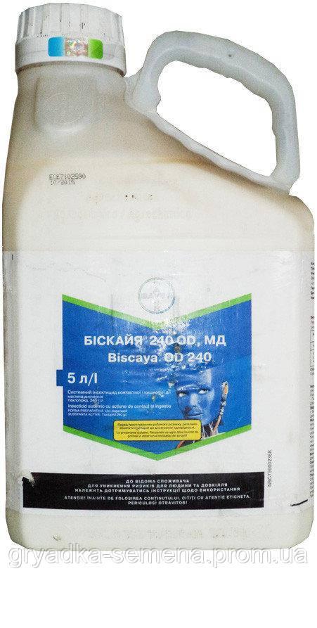 Инсектицид Байер Биская® - 5 л, МД