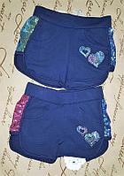 Модные трикотажные шорты для девочки 3-7 лет