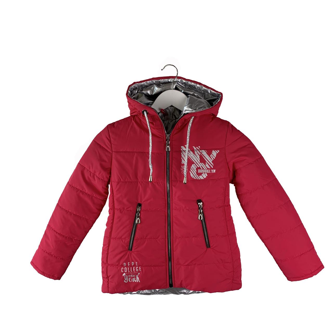 Осенняя куртка на флисовой подкладке для девочки 9-15 лет. Размеры 134-152, есть замеры