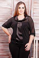Блуза с атласной отделкой ЛИЗА черная, фото 1