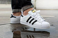 Женские кроссовки Adidas Superstar Cloud White/Core Black C77124, Адидас Суперстар, фото 3