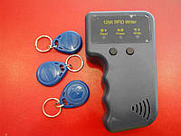Дубликатор для бесконтактных домофонных ключей TM 5577