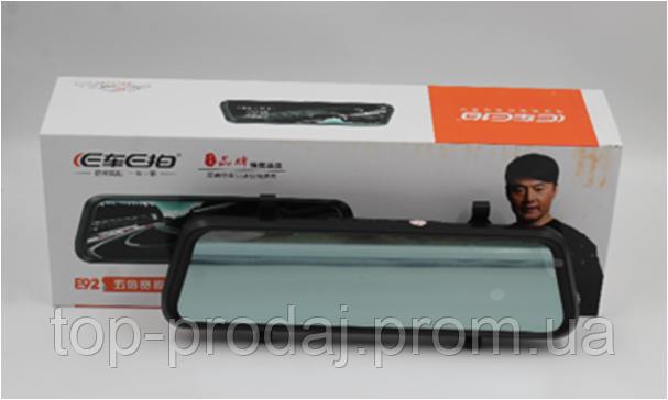 DVR E92 зеркало с двумя камерами 1080P full screen 10'', Видеорегистратор автомобильный в зеркале заднего вида