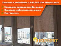 Рулонные шторы в квартиру и офис (жалюзи)