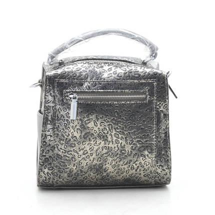 Женская сумка BHT-942 yin se, фото 2