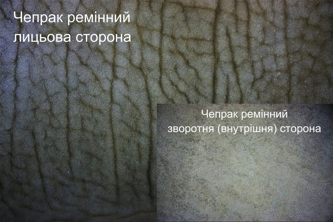 Кожа ременная чепрачная (Чепрак) т.4,0 мм., цвет оливковый