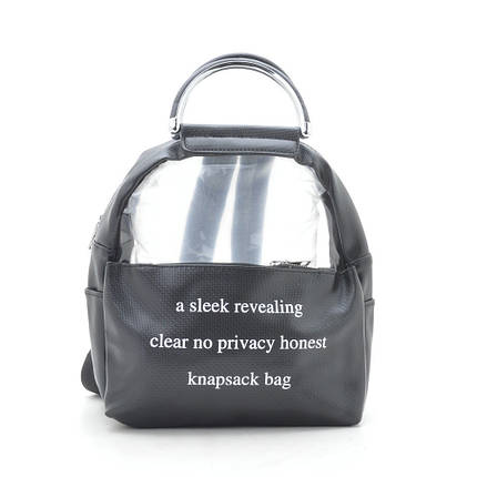 Рюкзак W-66092 черный, фото 2