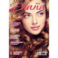 """Журнал """"Diana Handmade №32(02), фото 1"""