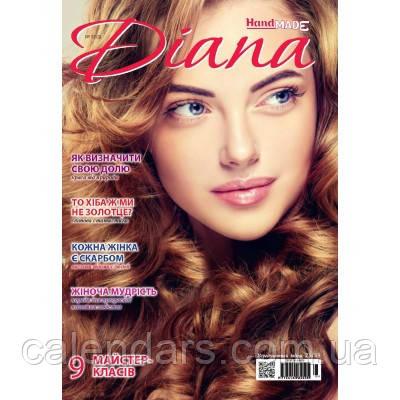 "Журнал ""Diana Handmade №32(02)"