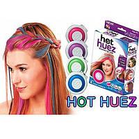 Цветная пудра для волос Hot Huez, мелки для покраски волос Хот Хьюз