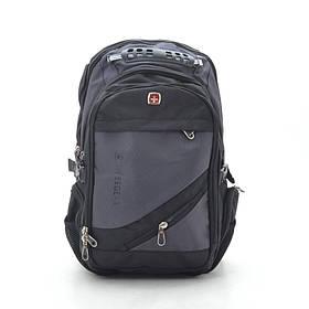 Рюкзак 8810 серый