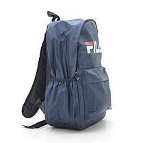 Рюкзак 2205 синий, фото 2