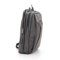 Рюкзак 101-3 коричневый, фото 2
