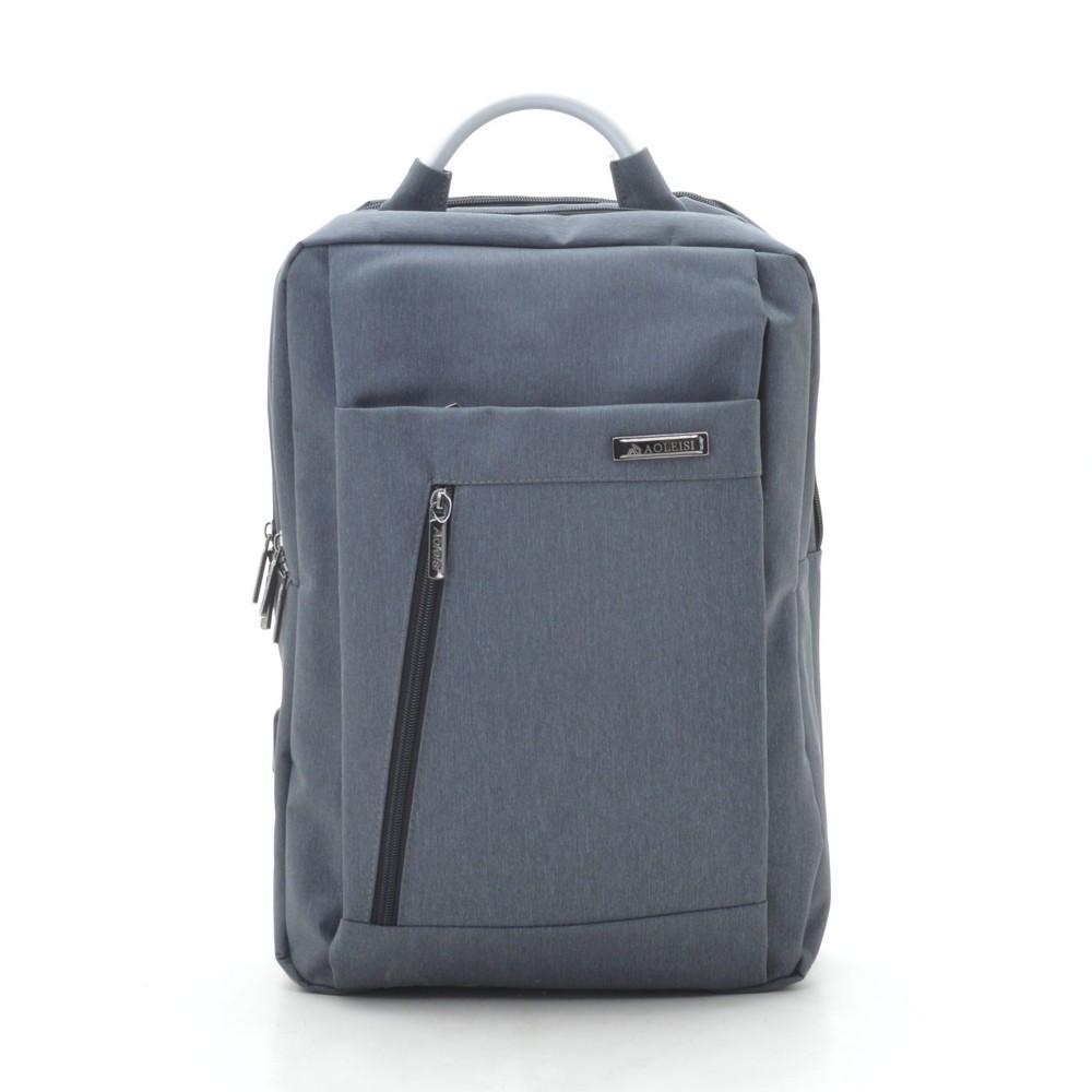 Рюкзак 101-3 серый